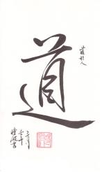 tao_shibo.jpg